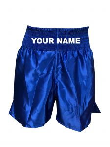 Blue Satin Boxing Shorts - Add Your Name