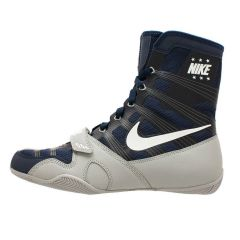 Nike Hyper KO Boxing Boots - Navy Silver