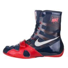 Nike Hyper KO Boxing Boots - Navy Red