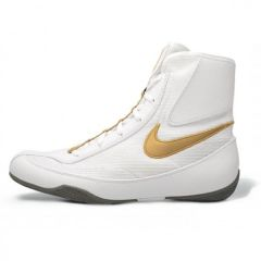 Nike Machomai 2 Boxing Boots White-Gold - Add Your Name Option
