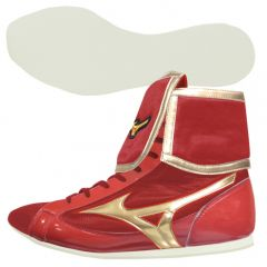 Mizuno Mid-Cut Fully Folded Type Boxing Boots - Red Gold