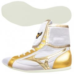 Mizuno Mid-Cut Fully Folded Type Boxing Boots - White Gold