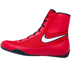 Nike Machomai 2 Boxing Boots Red-White - Add Your Name Option