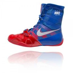 Nike Hyper KO Boxing Boots - Blue Red Silver
