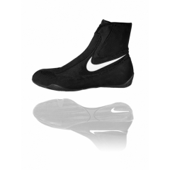 Nike Machomai Mid Boxing Boots Black - Add Your Name Option
