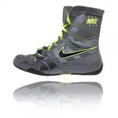 Nike Hyper KO Boxing Boots - Grey Black Volt