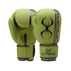 Sting Armaplus Training Boxing Gloves - Khaki