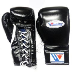 Winning Japan Boxing MS Training Gloves - Black Lace