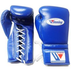 Winning Japan Boxing MS Training Gloves - Blue Lace