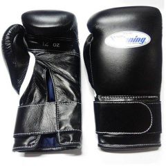 Winning Japan Boxing MS Training Gloves - Black Velcro